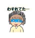 ウッカリ女子(個別スタンプ:2)