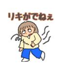 ウッカリ女子(個別スタンプ:4)