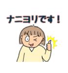 ウッカリ女子(個別スタンプ:20)