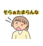 ウッカリ女子(個別スタンプ:25)