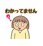 ウッカリ女子(個別スタンプ:26)