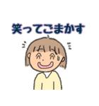 ウッカリ女子(個別スタンプ:29)
