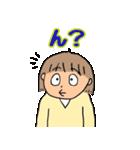 ウッカリ女子(個別スタンプ:35)