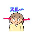 ウッカリ女子(個別スタンプ:37)