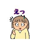 ウッカリ女子(個別スタンプ:38)