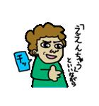 あけばぁちゃんの1日(個別スタンプ:03)