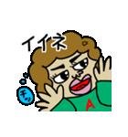 あけばぁちゃんの1日(個別スタンプ:04)
