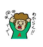 あけばぁちゃんの1日(個別スタンプ:05)