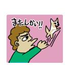 あけばぁちゃんの1日(個別スタンプ:08)