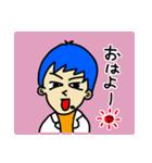 あけばぁちゃんの1日(個別スタンプ:12)