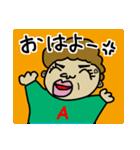 あけばぁちゃんの1日(個別スタンプ:13)