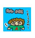 あけばぁちゃんの1日(個別スタンプ:15)