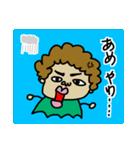 あけばぁちゃんの1日(個別スタンプ:16)