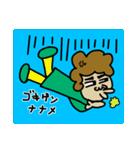 あけばぁちゃんの1日(個別スタンプ:17)