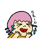 あけばぁちゃんの1日(個別スタンプ:19)