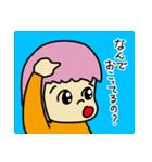 あけばぁちゃんの1日(個別スタンプ:20)
