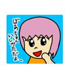 あけばぁちゃんの1日(個別スタンプ:21)