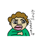 あけばぁちゃんの1日(個別スタンプ:22)