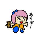 あけばぁちゃんの1日(個別スタンプ:23)
