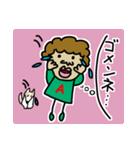 あけばぁちゃんの1日(個別スタンプ:25)