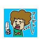 あけばぁちゃんの1日(個別スタンプ:26)