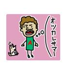 あけばぁちゃんの1日(個別スタンプ:27)