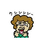 あけばぁちゃんの1日(個別スタンプ:28)