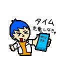 あけばぁちゃんの1日(個別スタンプ:30)