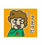 あけばぁちゃんの1日(個別スタンプ:34)