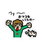 あけばぁちゃんの1日(個別スタンプ:36)