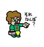 あけばぁちゃんの1日(個別スタンプ:37)