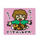 あけばぁちゃんの1日(個別スタンプ:38)