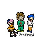 あけばぁちゃんの1日(個別スタンプ:40)