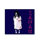 ホラーな女たちの夏(個別スタンプ:08)