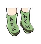たおみりんすたんぷ2(個別スタンプ:04)