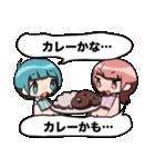たおみりんすたんぷ2(個別スタンプ:05)
