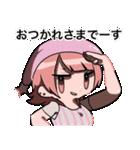 たおみりんすたんぷ2(個別スタンプ:07)