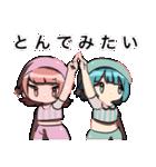 たおみりんすたんぷ2(個別スタンプ:11)