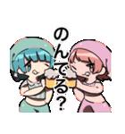 たおみりんすたんぷ2(個別スタンプ:13)