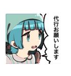 たおみりんすたんぷ2(個別スタンプ:20)
