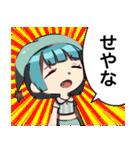たおみりんすたんぷ2(個別スタンプ:25)