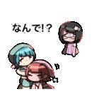 たおみりんすたんぷ2(個別スタンプ:27)