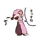 たおみりんすたんぷ2(個別スタンプ:31)