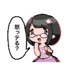 たおみりんすたんぷ2(個別スタンプ:32)