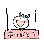 感謝する!うさくる(個別スタンプ:01)
