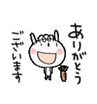 感謝する!うさくる(個別スタンプ:02)