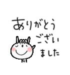 感謝する!うさくる(個別スタンプ:03)