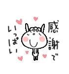 感謝する!うさくる(個別スタンプ:04)