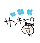 感謝する!うさくる(個別スタンプ:05)