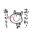 感謝する!うさくる(個別スタンプ:06)